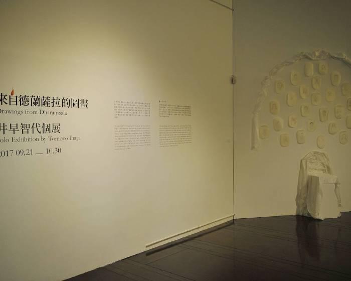 交大藝文空間【來自德蘭薩拉的圖畫】井早智代個展