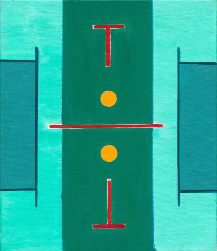 霍剛  抽象2014-011--53x46cm-油彩、畫布 2014