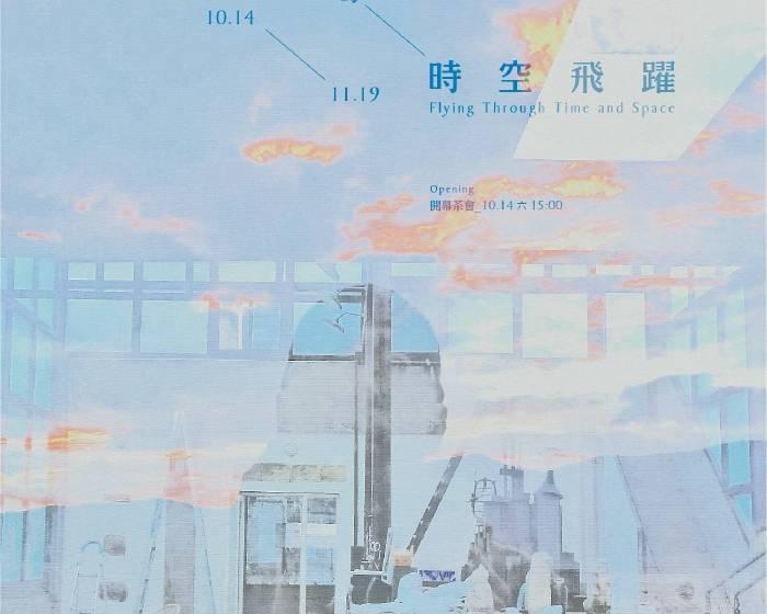 月臨畫廊【韓湘寧的時空飛躍】韓湘寧個展