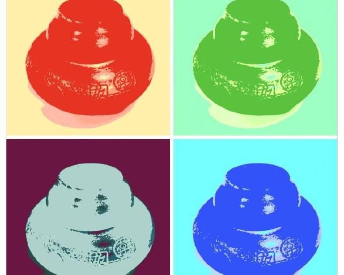國立臺灣工藝研究發展中心  臺北當代工藝設計分館【物物-工藝創作聯展】