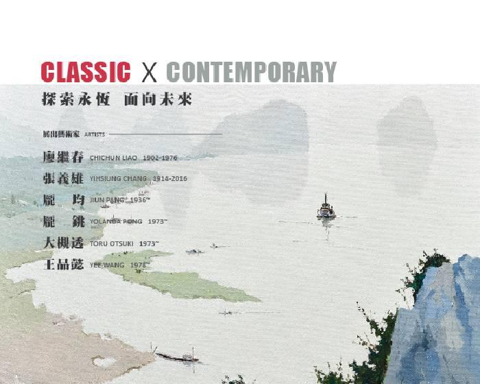 日升月鴻畫廊【2017 ART TAIPEI台北國際藝術博覽會—探索永恆、面向未來】