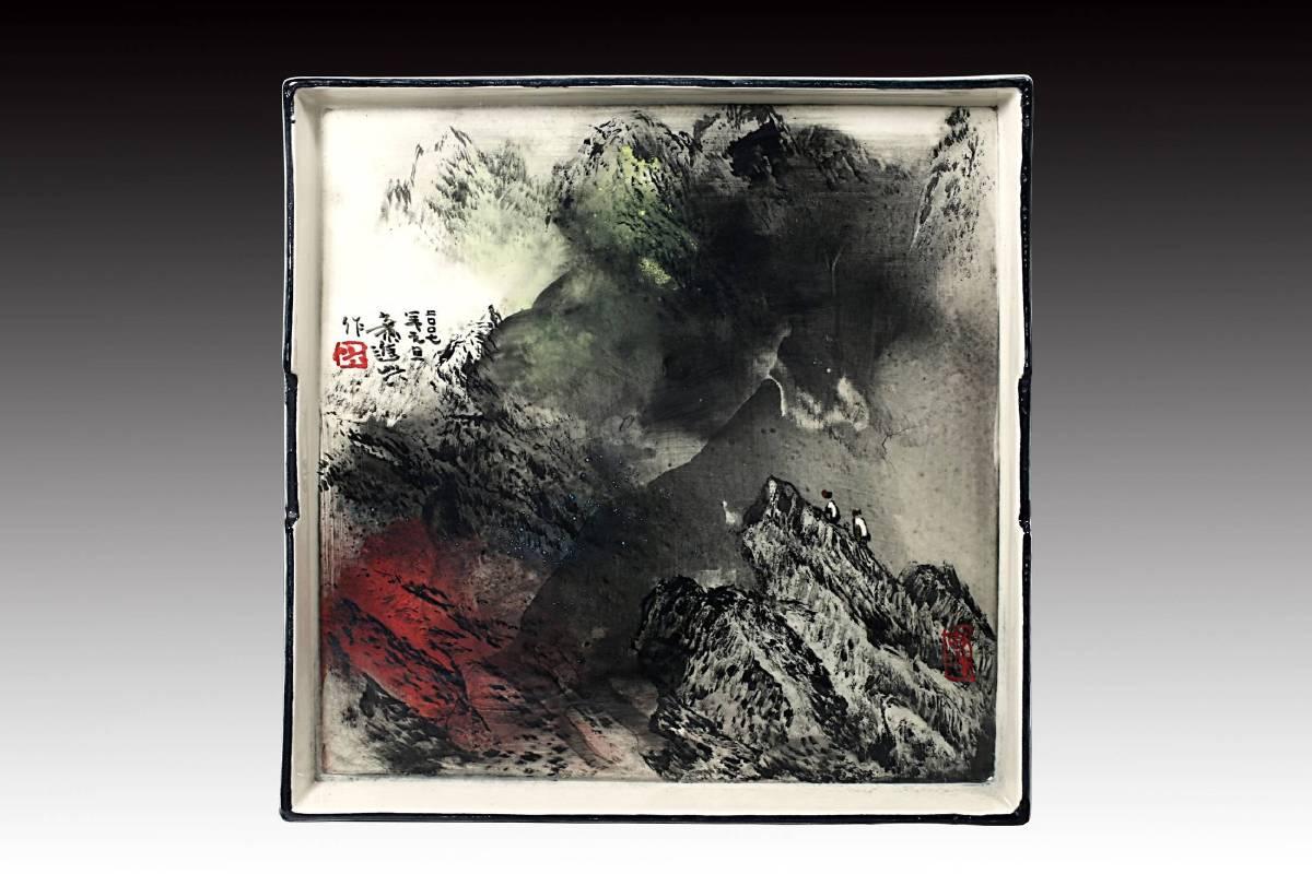 蕭進興 《遠觀》 2007  26.5×26.5公分