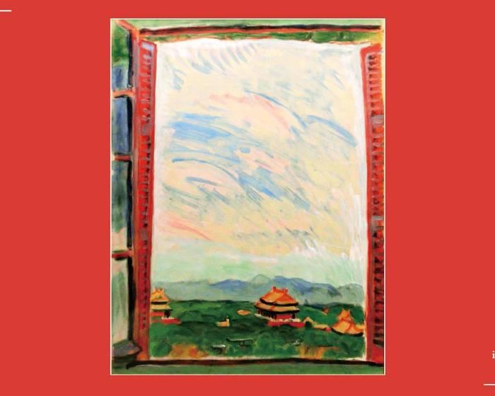 台北日動畫廊【向空中突襲台日現當代異質風景的藝術鳥瞰 】