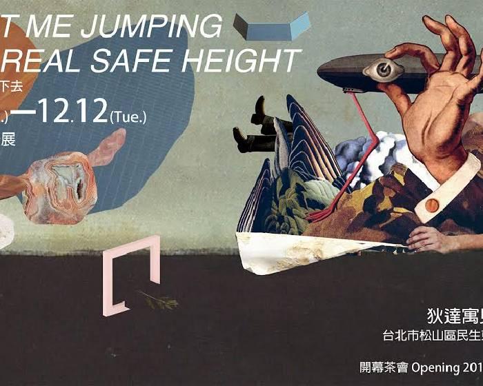 荻達寓見 diida ART BOX【詹雨樹、林羅伯創作聯展「你讓我從安全的高度跳下去」】
