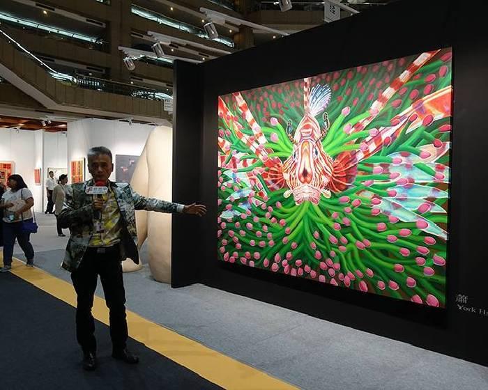ART TAIPEI台北國際藝術博覽會 作品導覽直播