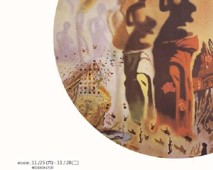 黎畫廊【2017深圳国际艺术博览会】2017深圳国际艺术博览会