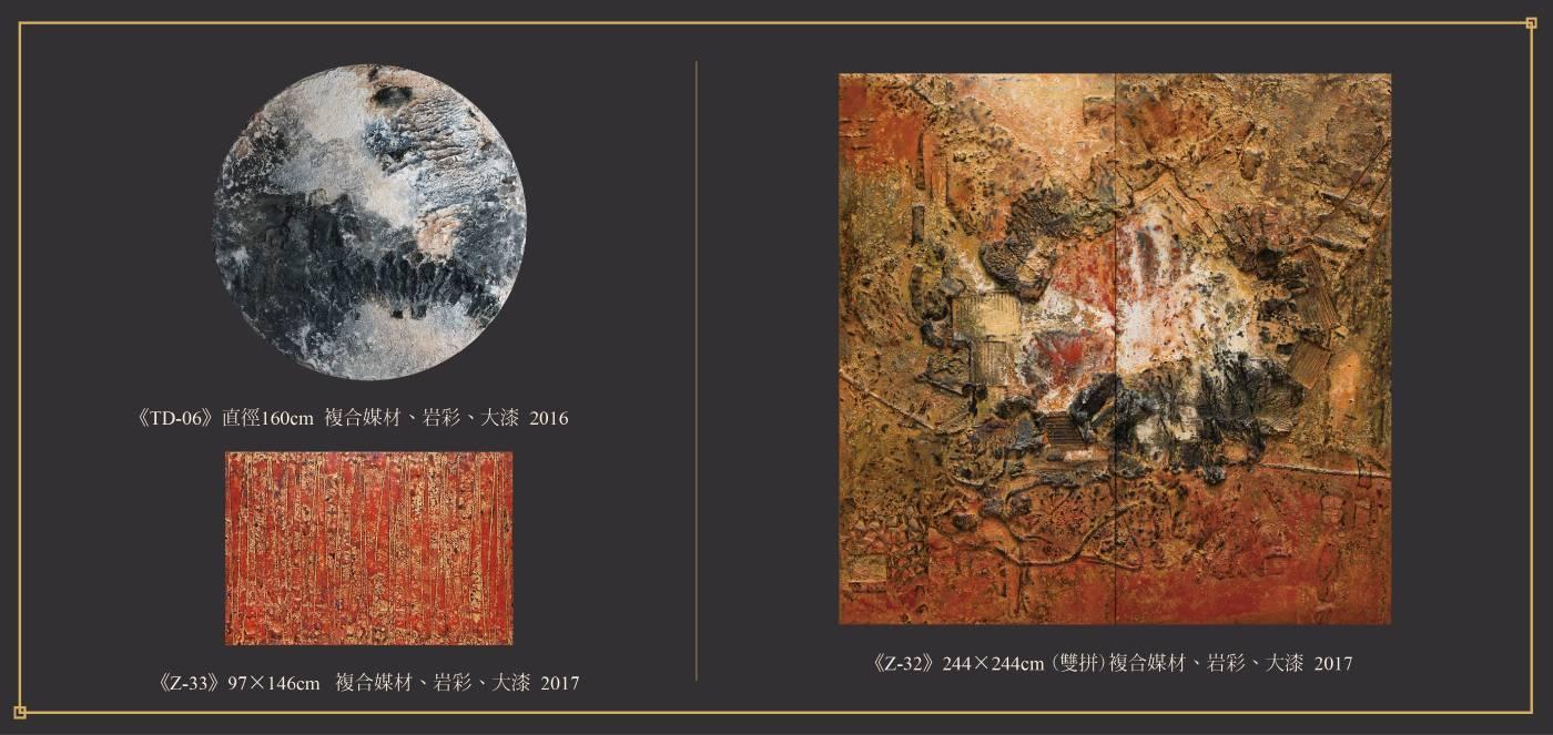 時隔多年,她的作品再次踏入台灣,歲末年終帶來了2017年全新創作「日課修行」成果