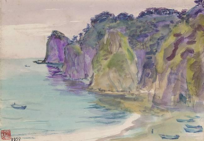 洪瑞麟 礦山 1973年 24x33cm 水彩紙本 / HUNG Jui-Ling Mine 1973 24x33cm Watercolor on paper