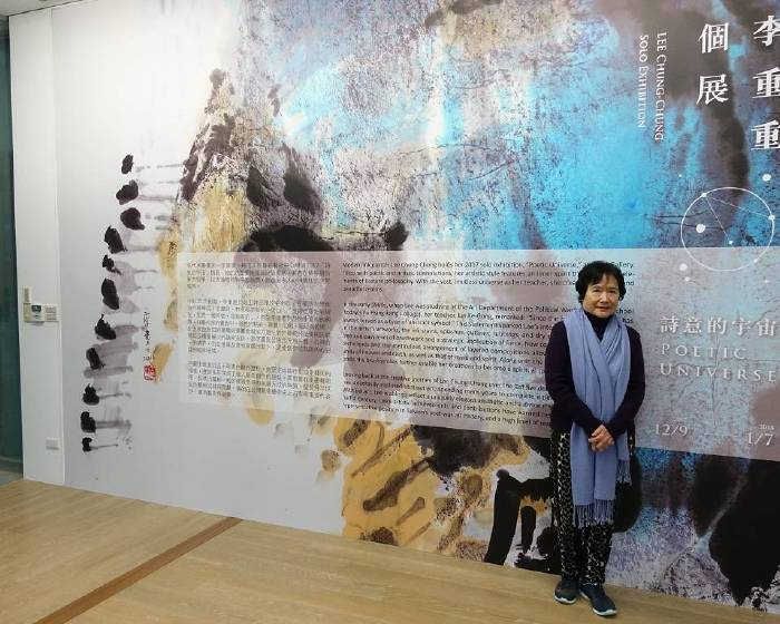 現代水墨大師-李重重個展 「詩意的宇宙」、心象描繪藝術家-傅浩軒個展 「約 約」 現場導覽直播!