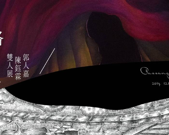 【Passanger the way to_ | 公路旅人 郭人嘉 陳鈺霖 雙人展】