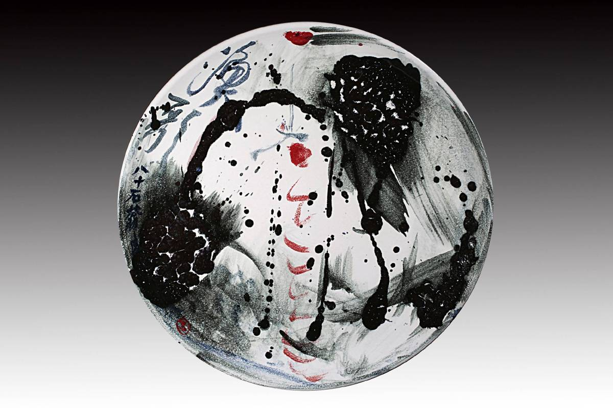 戚維義  《漁歌》 2016  直徑53cm  瓷土、彩繪