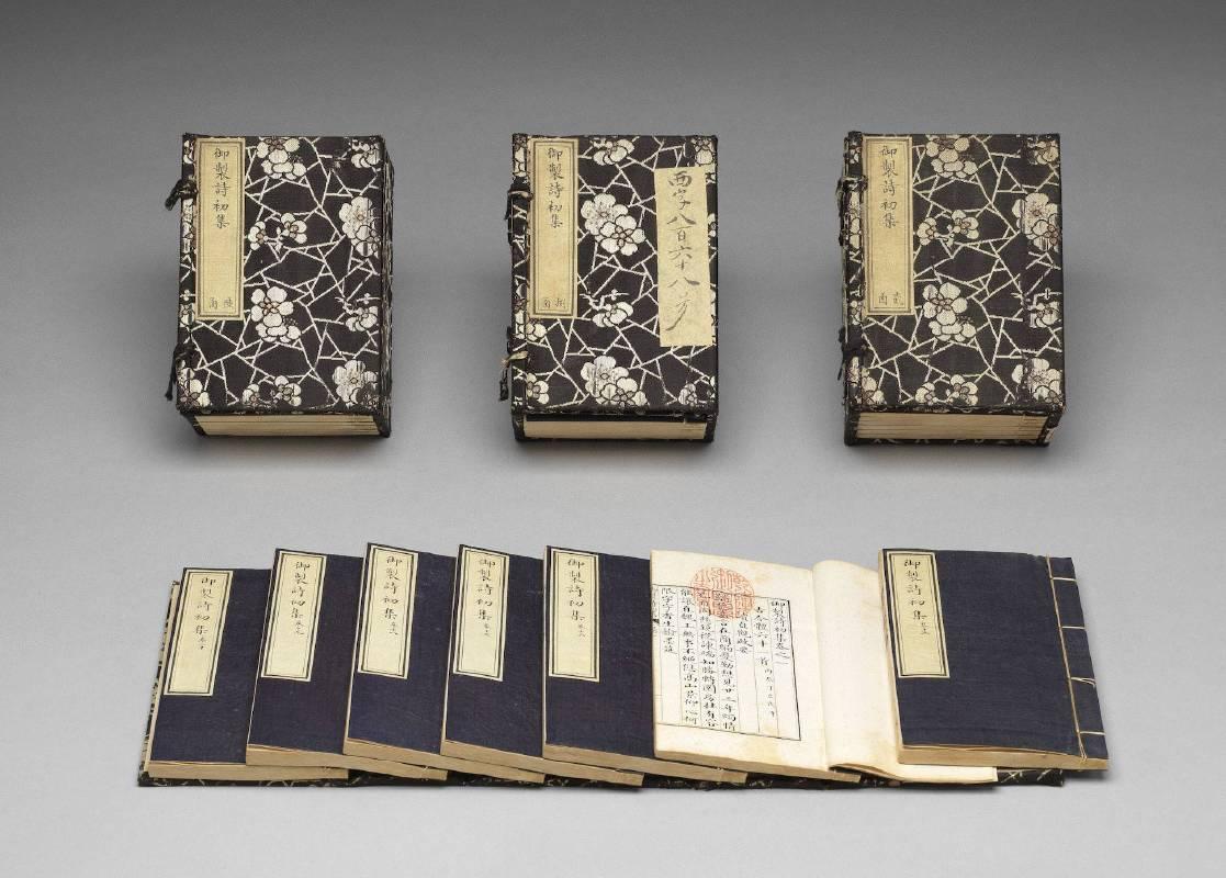 第三單元珍藏寶貝:乾隆御製詩初集含封面函套