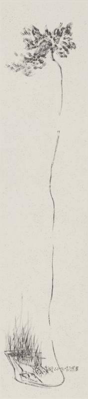 許雨仁_粗筆系列之七_53x234cm_2007_水墨、紙