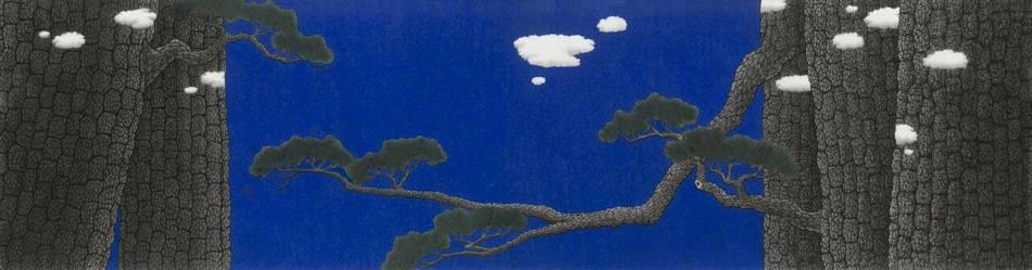 鄧卜君-松間曬雲-63x239cm-紙上水墨-2017