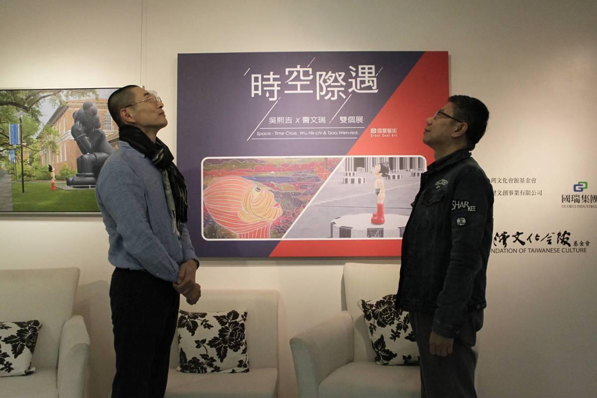 「時空際遇」個展-吳熙吉老師(左)與曹文瑞老師。 國璽藝術/提供