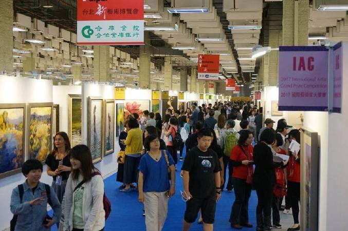 2018台北新藝術博覽會5/18(五)將於世貿三館盛大開展。