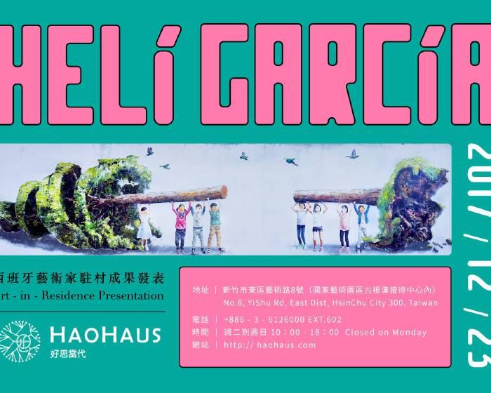 好思當代【好思當代-西班牙駐村藝術家Heli Garcia 駐村成果發表 】Heli Garcia 駐村成果發表