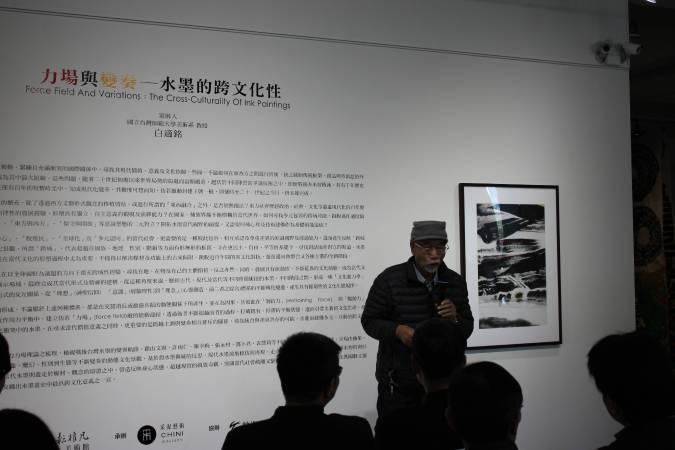 12/23 Opening-參展藝術家文霽致辭