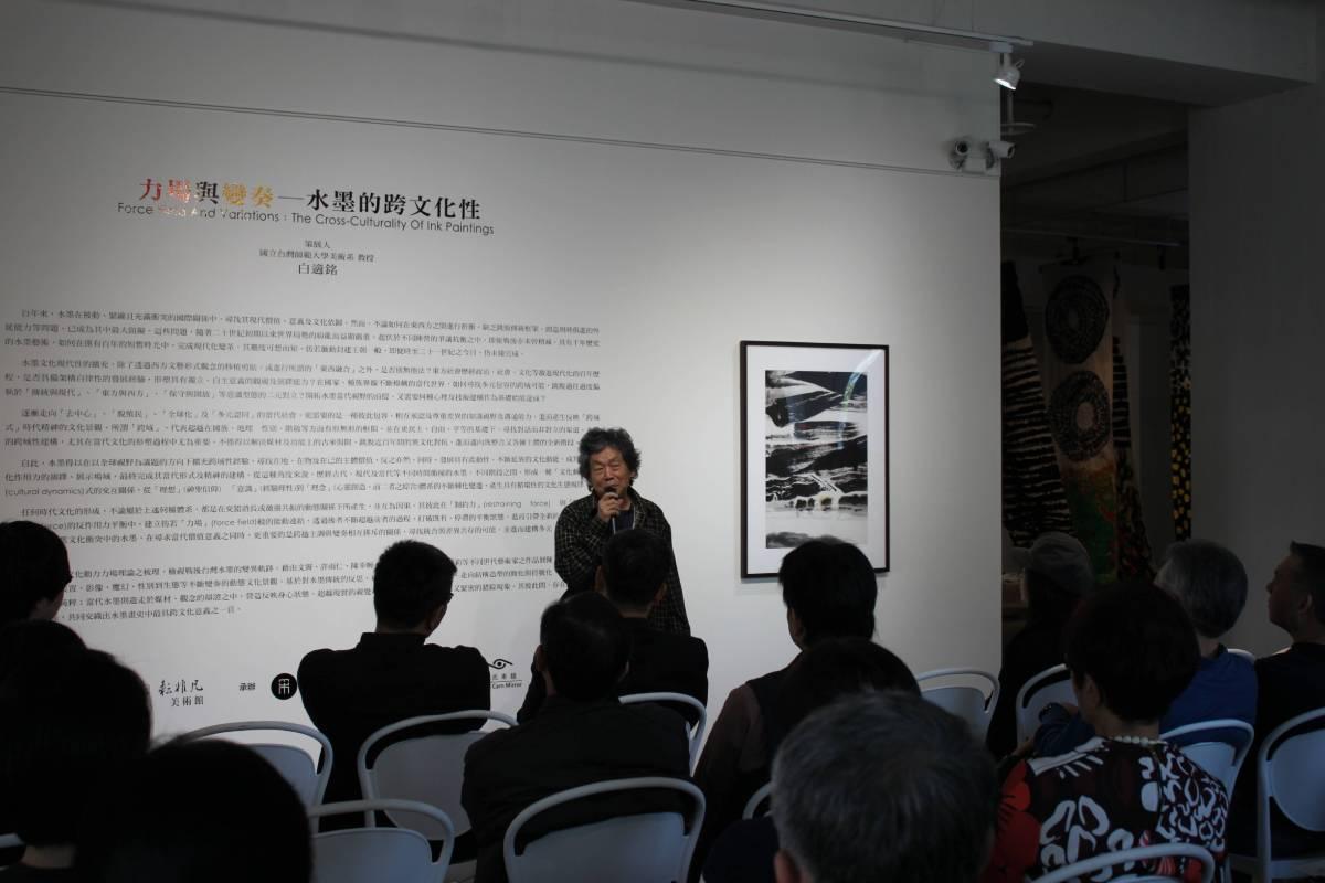 12/23 Opening-參展藝術家許雨仁致辭