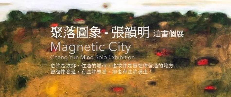 張韻明〈 山腳下 〉油畫 2017
