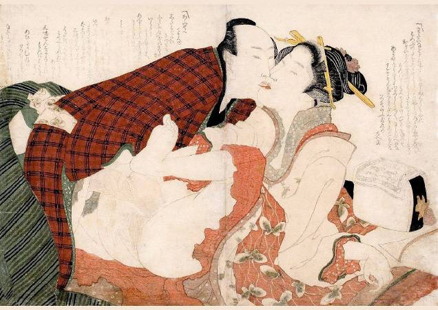 https://commons.wikimedia.org/wiki/File:Hokusai,_A_Makeshift_Pillow_From_the_series_Picture_Book()_Patterns_of_Couples_(Ehon_tsui_no_hinagata),_c._1812.jpg