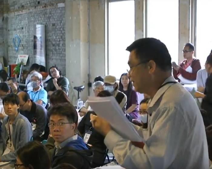 2017年全國文化會議暨文化政策白皮書 分區論壇直播 臺中場