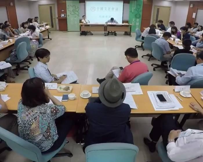 20170819全國文化會議 預備會議-議題D-文化經濟與文創產業生態體系的永續/文化永續力