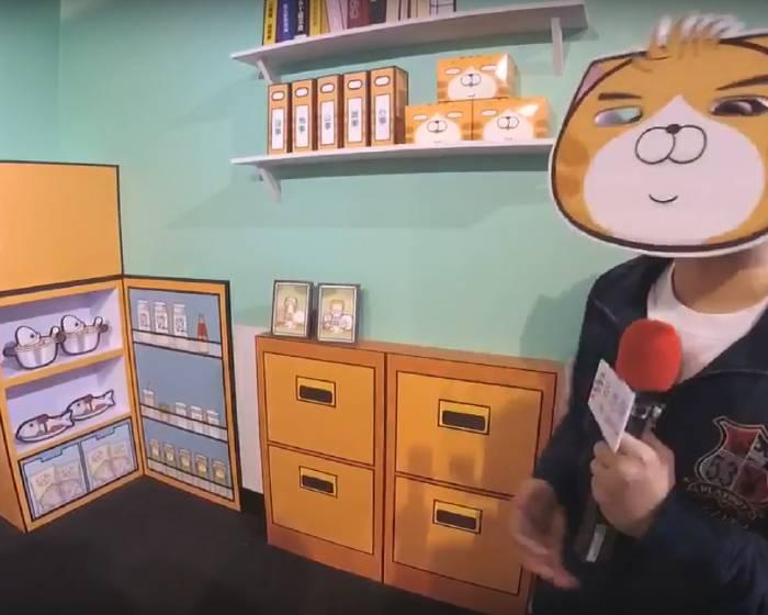 直播報導:跟麻糬爸逛「白爛貓超有事特展」