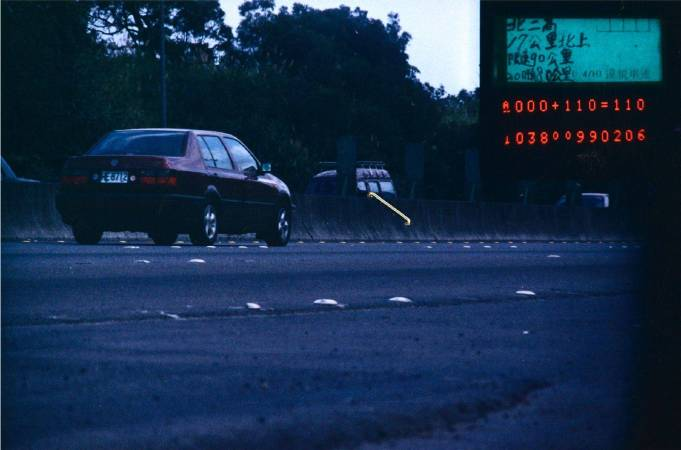 Fined Taipei NO.15 1990-2009 115x167cm Inkjet Print