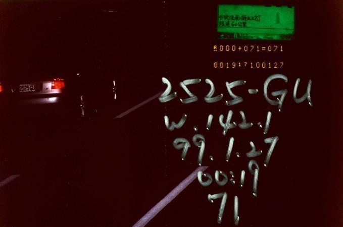 Fined Taipei NO.16  1990-2009 115x167cm Inkjet Print