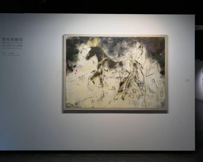 赤粒藝術【野馬與塵埃】梁兆熙2018個展