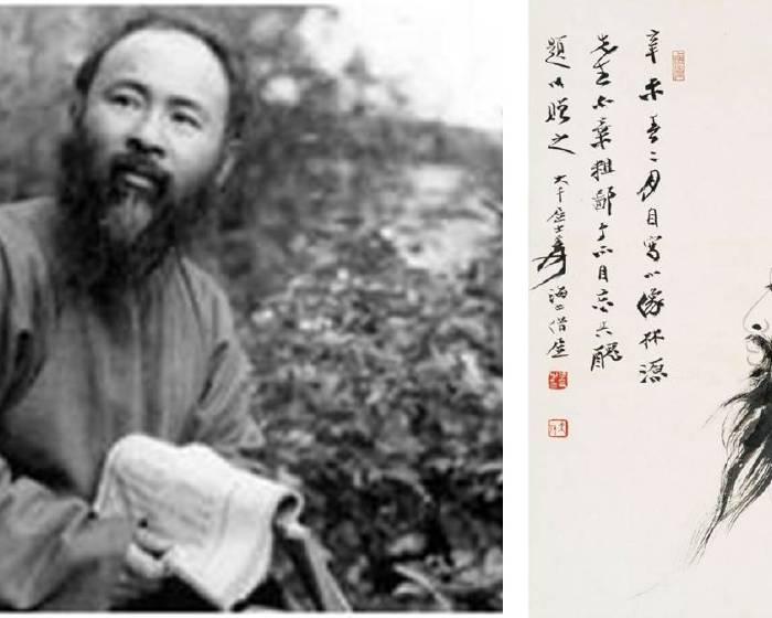 認識張大千:張大千的大鬍子造型與江湖性格從何而來?