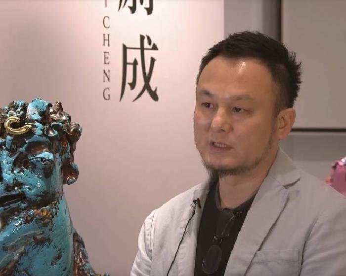 大雋藝術 Rich Art:【應物變形】蔡尉成 個展