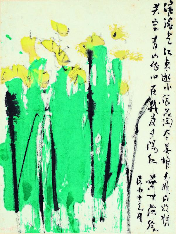 葉世強  《水仙》  2001年  彩墨 紙本  44.5x34.5 cm