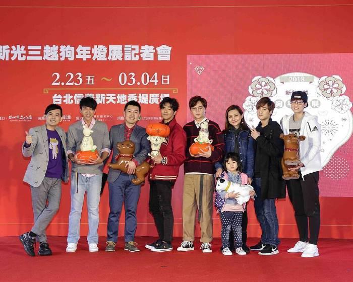 2018新光三越狗年燈展【百犬報喜狗來富】2/24愛心公益拍賣開跑!