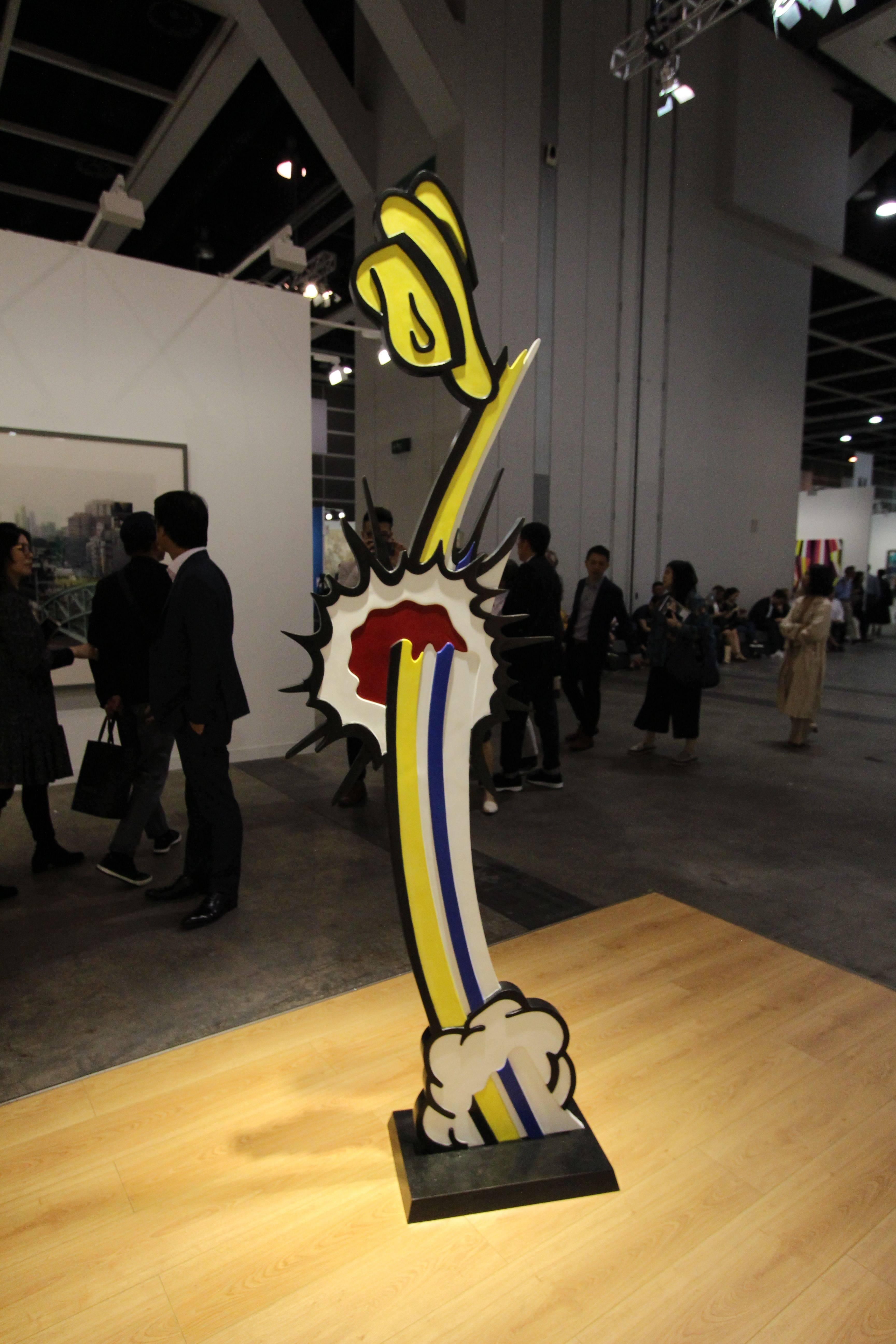 高古軒畫廊-Lichtenstein