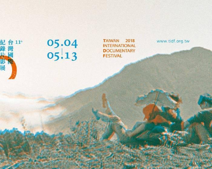 第11屆台灣國際紀錄片影展(TIDF)【節目單元表】