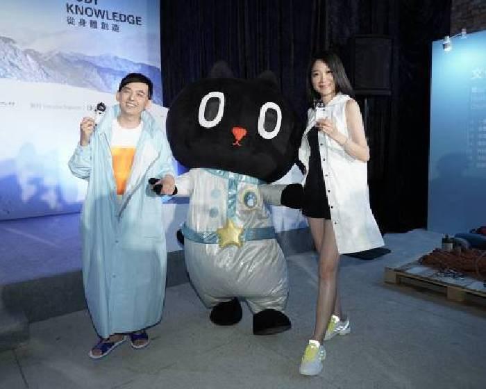 台灣首座高山博物館將現文博會  傳達「從身體創造」精神