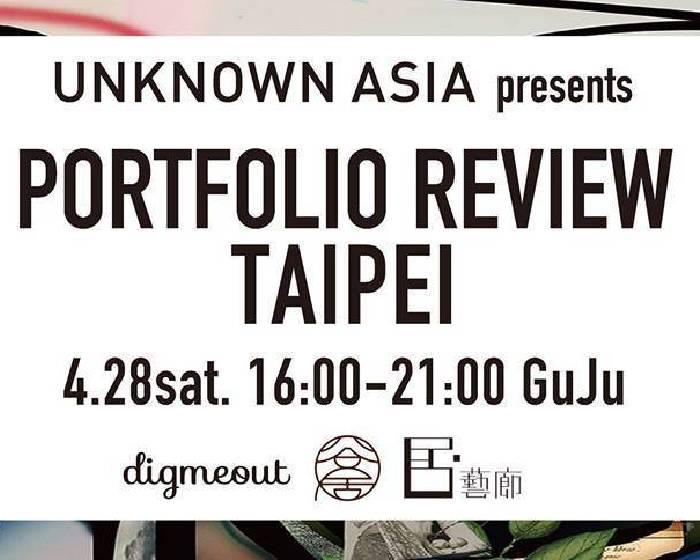 居藝廊 G.Gallery【Unknown Asia大阪藝博將來台選粹】《Unknown Asia大阪藝術博覽會》台北說明會暨Portfolio Review
