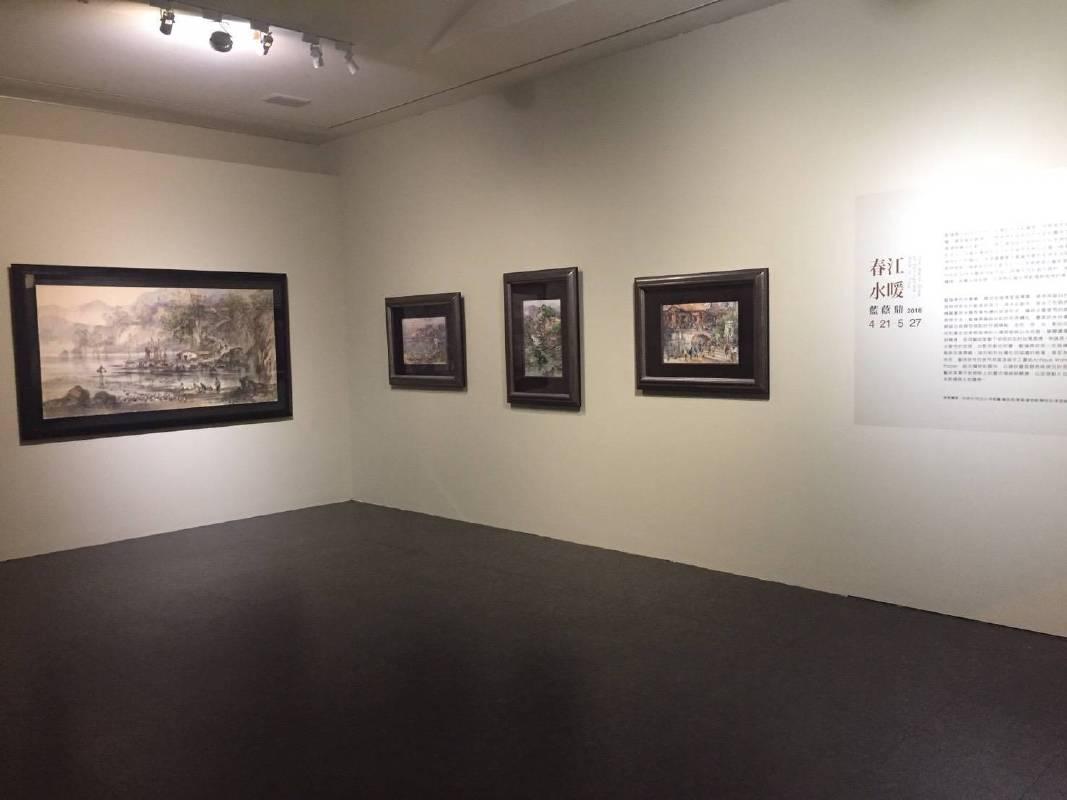 《春江水暖─藍蔭鼎》-采泥藝術展場