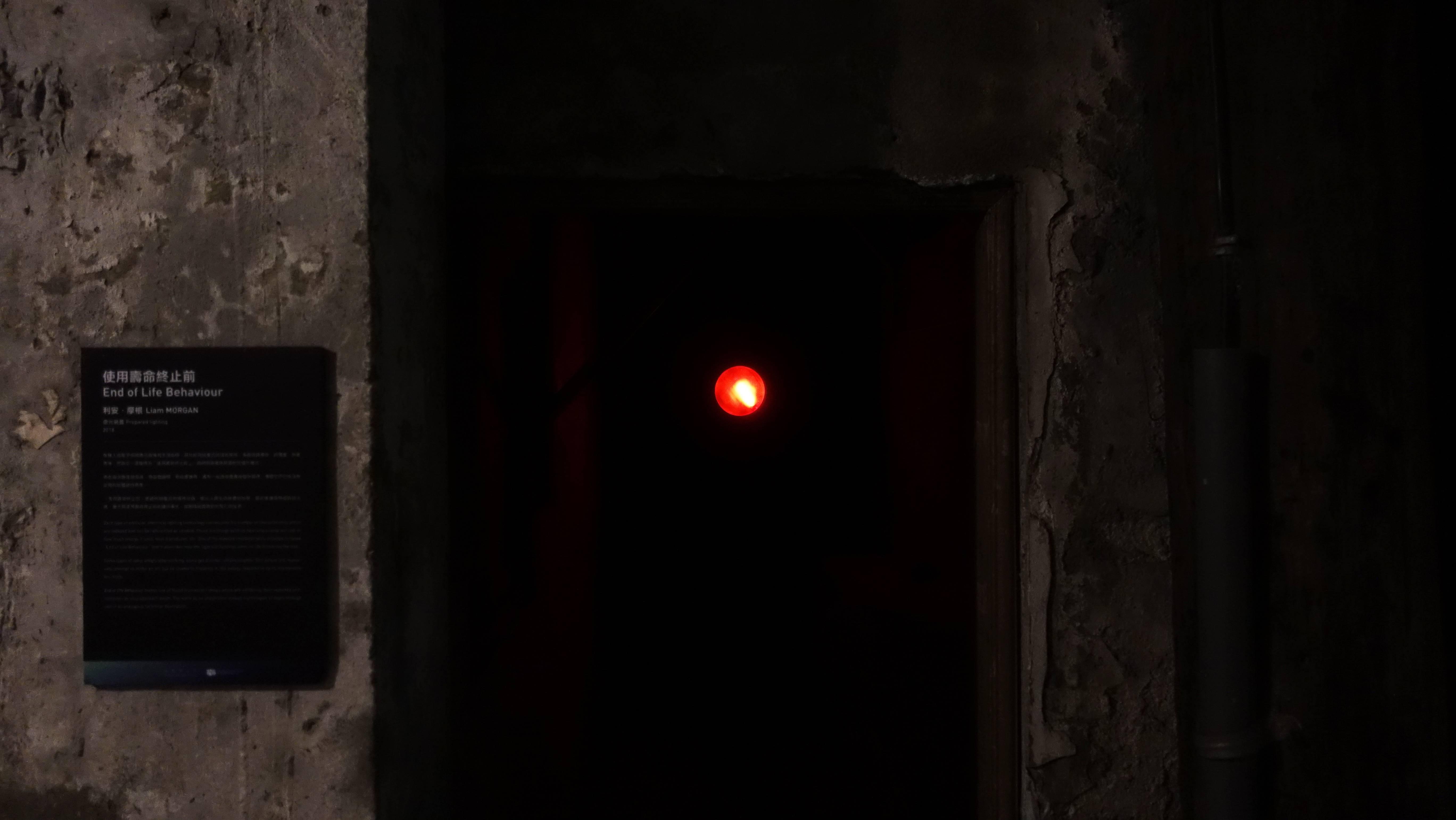 利安‧摩根,《使用壽命終止前》。圖/非池中藝術網攝。