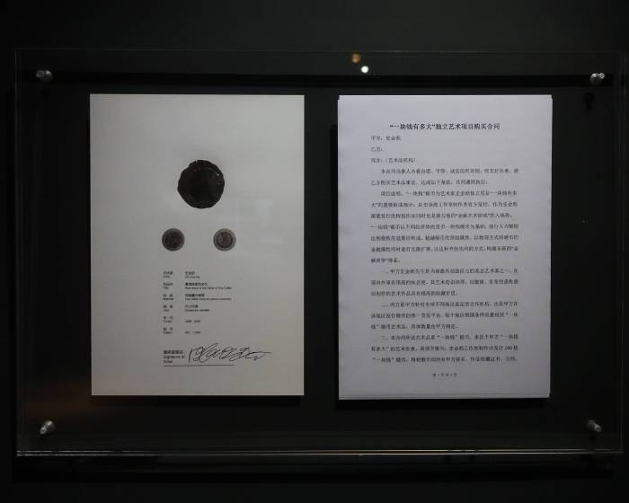 安卓藝術:【一切堅固的都煙消雲散了 】史金淞台北個展