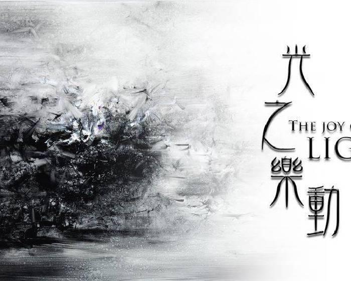 333畫廊【呂榮琛個展 】光之樂動
