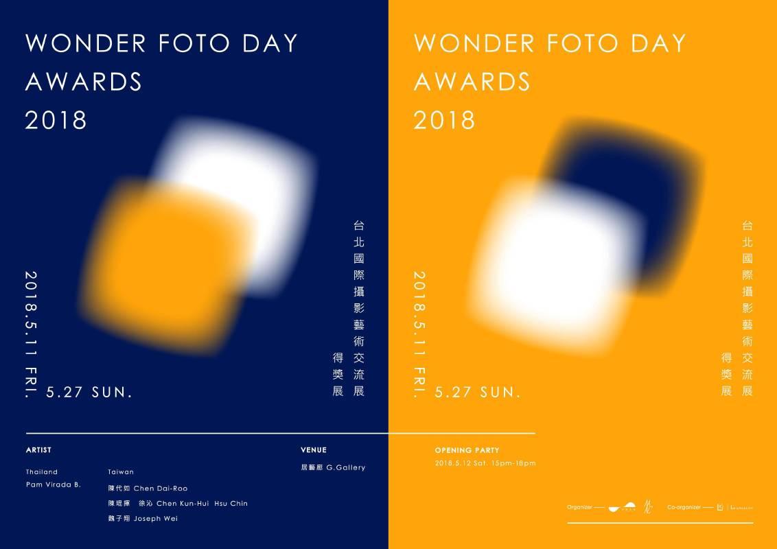 WONDER FOTO DAY AWARDS 2018 台北國際攝影藝術交流展 得獎展