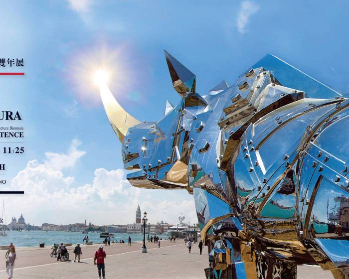 """現代畫廊【2018 Venice Architecture Biennale""""TIME-SPACE-EXISTENCE"""" 第16屆威尼斯國際建築雙年展『時間-空間-存在』】施力仁-金鋼犀牛"""