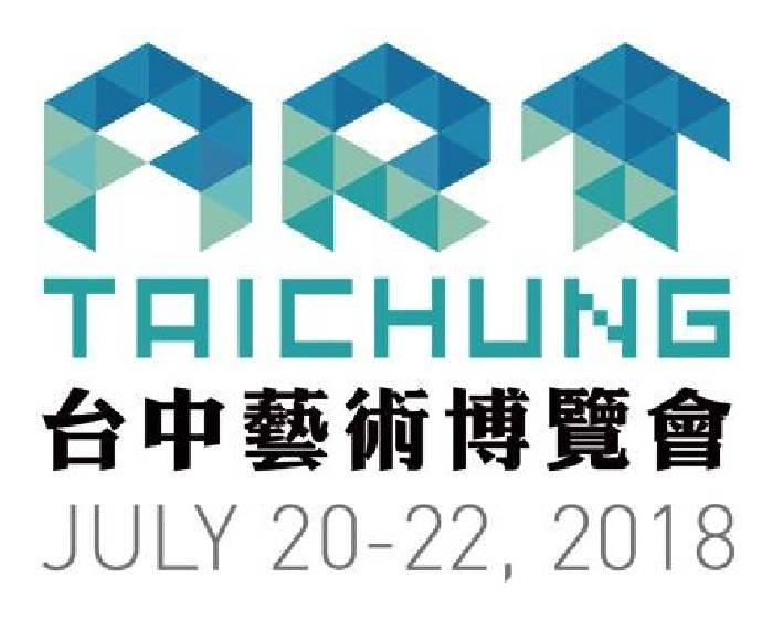 第六屆台中藝術博覽會 公布參展名單