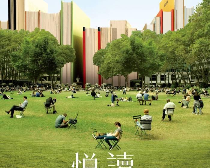 佳映娛樂【悅讀紐約公共圖書館】電影即將上映