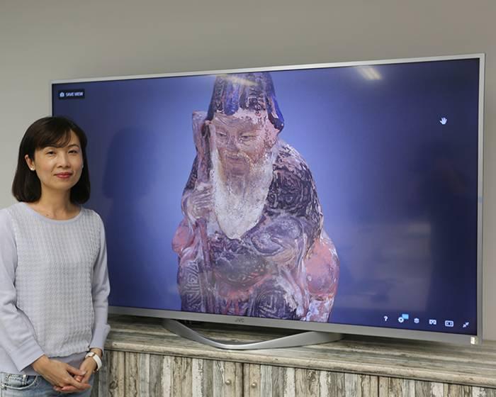 518國際博物館日 新北3D展品典藏品首現