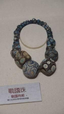 戰國中後期出土-戰國珠展品