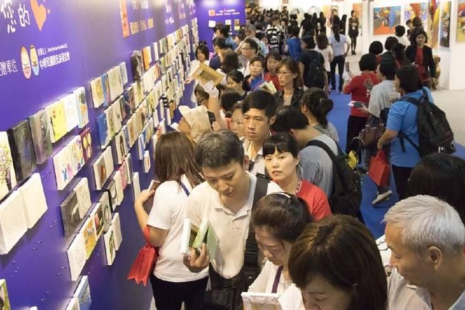 「藝出慈悲‧百大名人」慈善義賣活動,444幅作品全數售出!